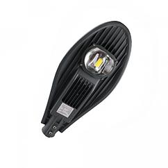LED светильник уличный 50W IP65
