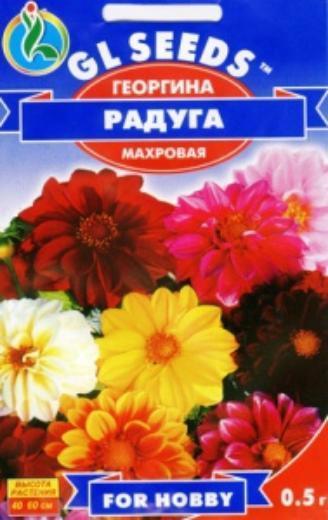 Георгина махровая Радуга - 0.3г - Семена цветов