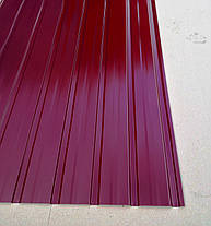 Профнастил  для забора ПС-10 цветной, цвет: вишня, размер: 0,25мм 1,75м Х 0,95м, фото 2