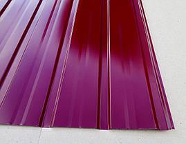 Профнастил  для забора ПС-10 цветной, цвет: вишня, размер: 0,25мм 1,75м Х 0,95м, фото 3