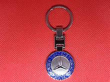 Брелок металлический для авто ключей Mercedes Benz Мерседес