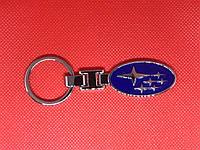 Брелок металлический для авто ключей Subaru (Субару)