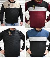 Турецкий мужской свитер BASKAN больших размеров в АССОРТИМЕНТЕ (размеры 3XL(56-58), 4XL(58-60), 5XL(60-62))