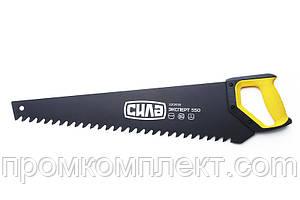 Ножовка по газобетону/пенобетону 550 мм с твердосплавными напайками на зубьях (Эксперт) СИЛА