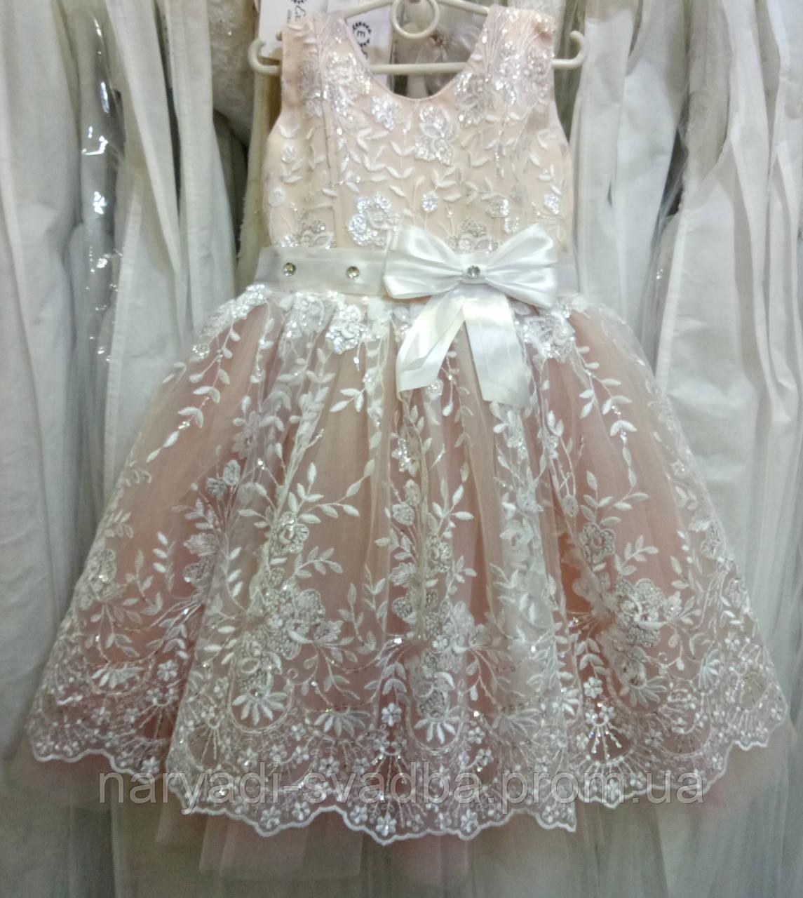 a87eabc088c Шикарное нарядное детское платье-маечка цвета пудры с кружевом и пайетками  на 3-5