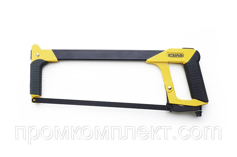 Ножовка по металлу 300мм с металлической обрезиненной рукояткой