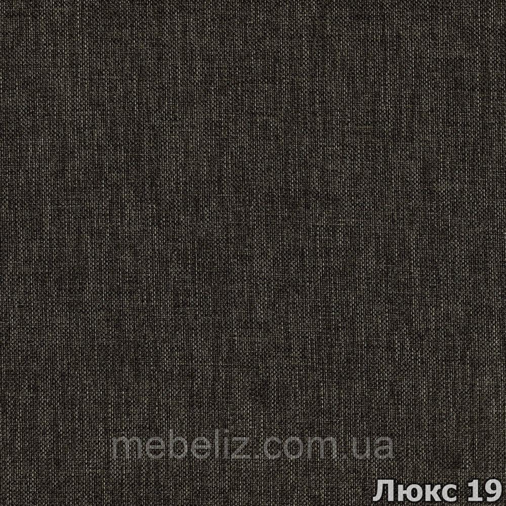 Ткань мебельная обивочная Люкс 19