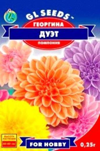 Георгина Дуэт помпонная   - 0.2 г - Семена цветов