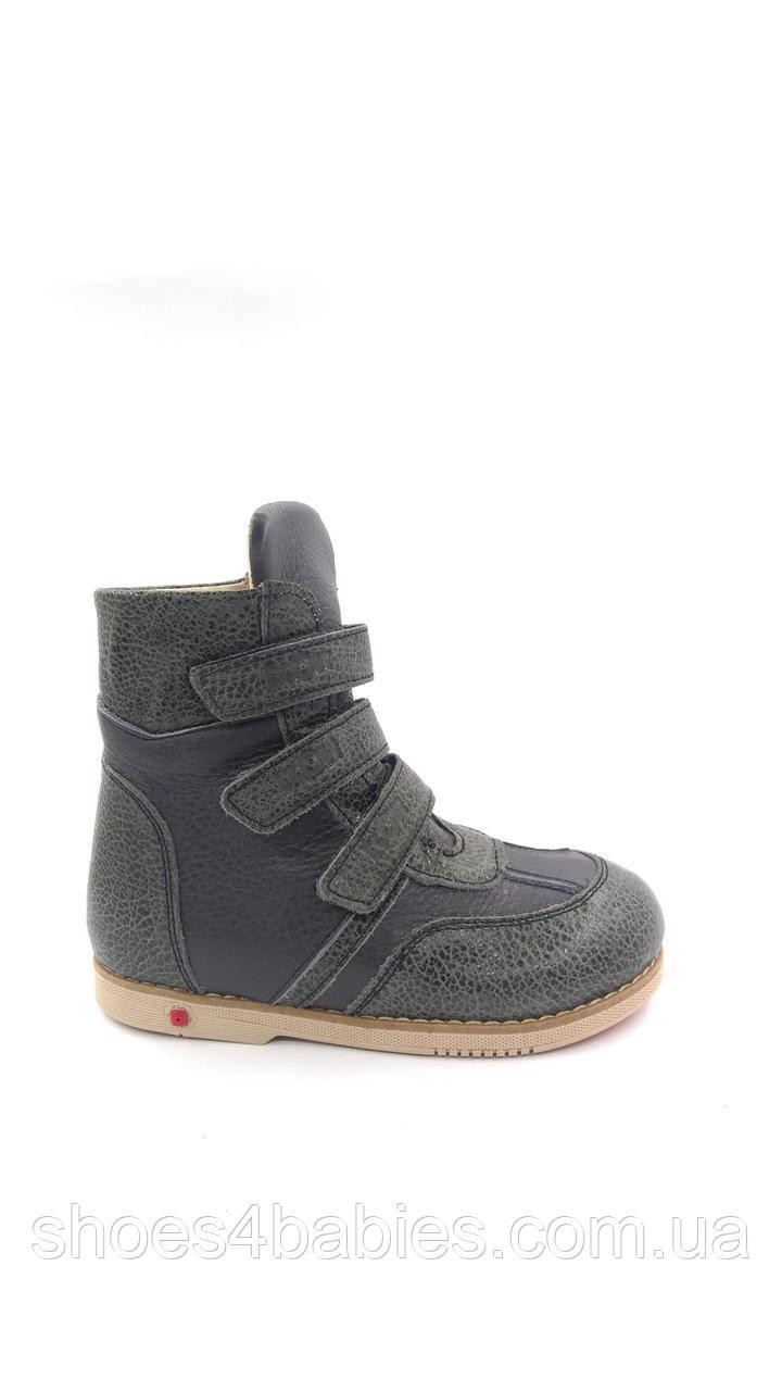 Детские зимние ботинки ортопедические Ecoby (Экоби) размер 30 - 20см модель 211