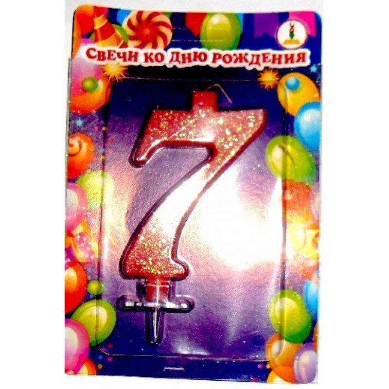 """Свечка цифра """"7"""" Красная с блестками большая"""