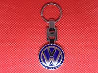 Брелок металлический для авто ключей Volkswagen (Фольксваген)