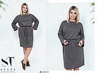 922e807d5c4c6b9 Теплое платье большого размера оптом в Украине. Сравнить цены ...