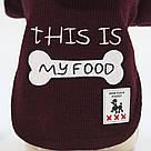 "Пайта для собак ""This is my food"", фото 8"