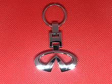 Брелок металлический для авто ключей Infinity (Инфинити)