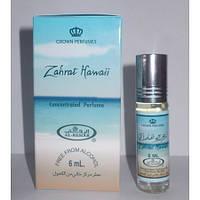 Масляные духи Zahrat Hawaii Al Rehab (Аль рехаб), 6мл