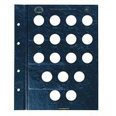 Лист к альбому Leuchtturm для монет 2 € Римский договор