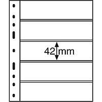Лист к альбому Leuchtturm, OPTIMA, 2x5 делений по 180 x 42 мм, черный, 5S