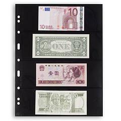 Лист к альбому Leuchtturm, GRANDE, 2x4 полос 216 х 72 мм, черный, 4S
