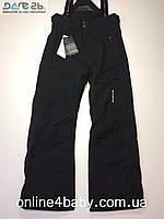 Детские лыжные штаны Dare2b на мальчика 13-14 лет, рост 164 см