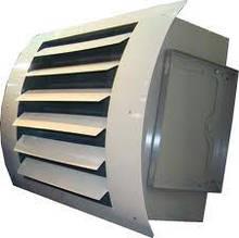 Агрегаты воздушного отопления АВО-52
