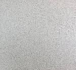Керамограніт Атем Pimento GR 300×300
