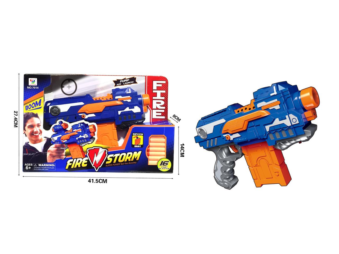 Пистолет игрушечный с обоймой, стреляет мягкими патронами, работает от батарей батарей