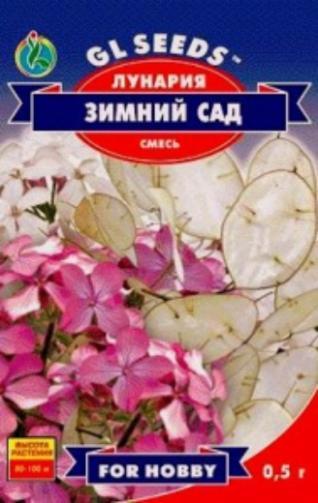 Лунария Зимний сад - 0.5г - Семена цветов