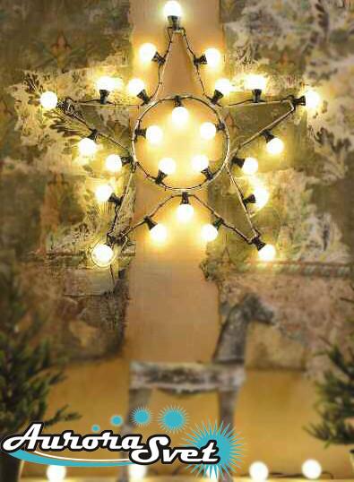 LED винтажное украшение Звезда 24 светодиода. Светодиодная гирлянда. Гирлянда LED. Производство Франция.