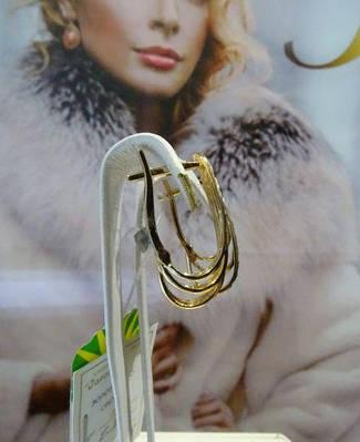 Золотые серьги объемные длинные