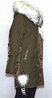Куртка парка молодежная зимняя FINEBABYCAT 659 S,XL