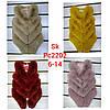 Безрукавки меховые для девочек оптом, Setty Koop, 6-14 лет., арт.PC2202