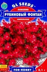 Лобелия Рубиновый фонтан - 0.1г - Семена цветов