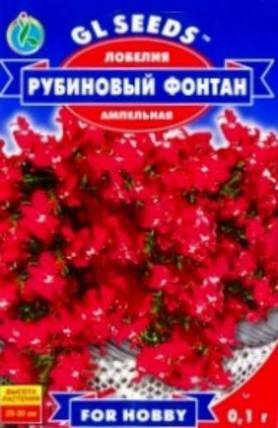 Лобелия Рубиновый фонтан - 0.1г - Семена цветов, фото 2