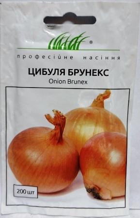 Цибуля Брунекс 200н (Професійне насіння)
