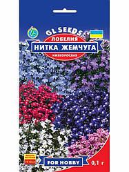 Лобелия Нитка Жемчуга - 0.1г - Семена цветов
