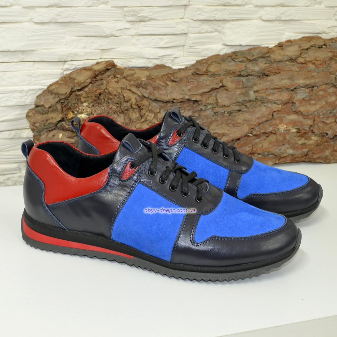Кросівки чоловічі комбіновані на шнурках