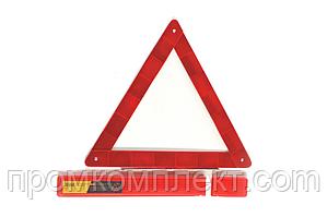 Знак аварийной остановки (пластиковая упаковка)