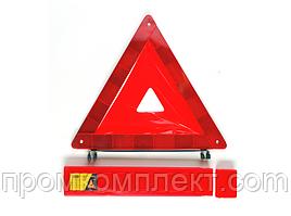 Знак аварійної зупинки посилений (пластикова упаковка) СИЛА
