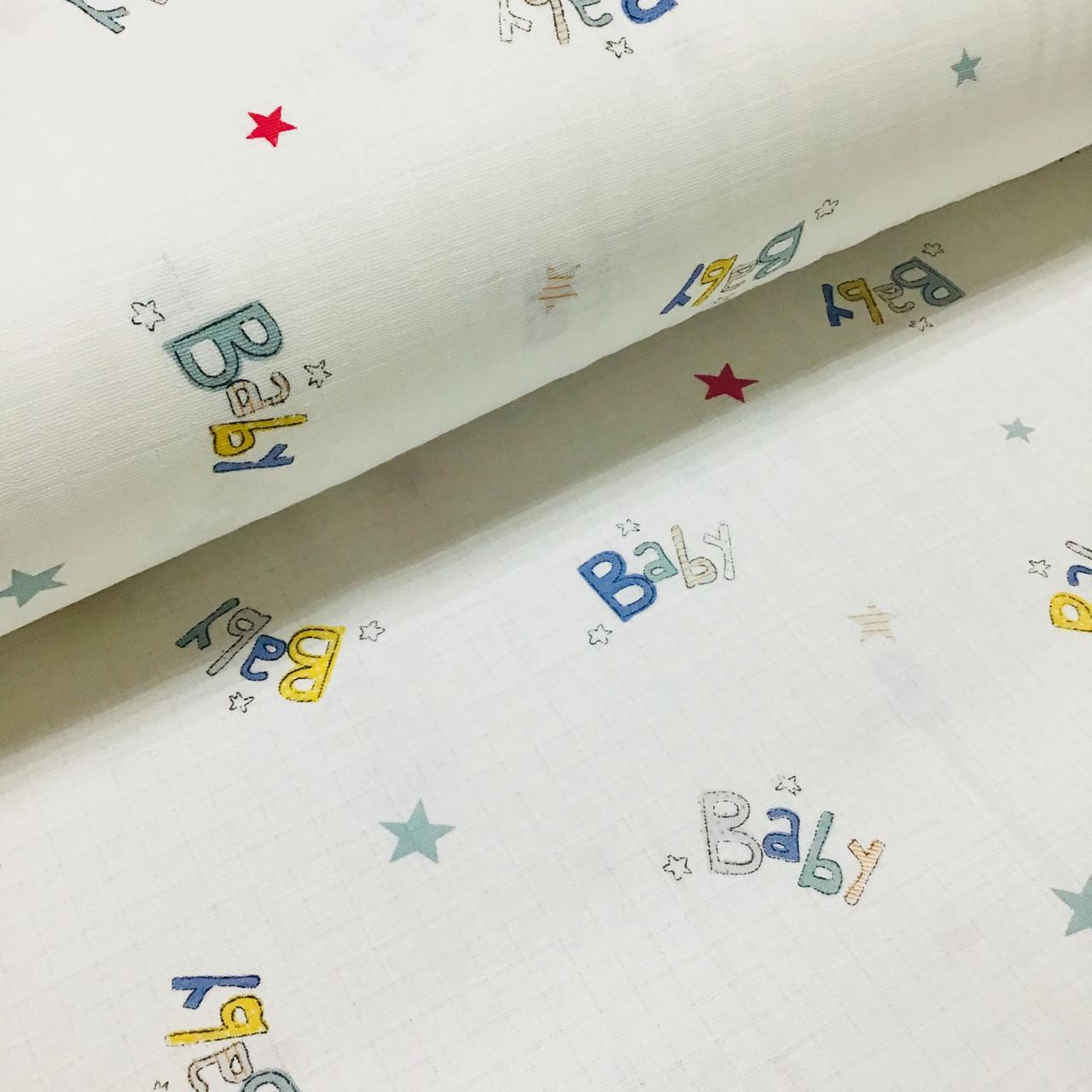 Ткань муслин Двухслойная Бэйби желто-синяя с красными звездочками на белом (шир. 1,6 м)