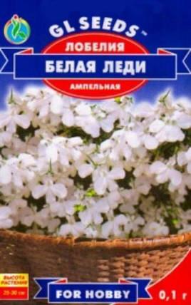 Лобелия Белая Леди - 0.1г - Семена цветов, фото 2