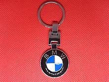 Брелок металлический для авто ключей BMW  (БМВ)