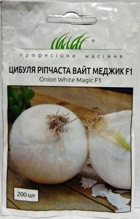 Цибуля Вайт Меджик F1 200н (Професійне насіння)