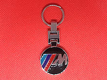 Брелок металлический для авто ключей BMW M  (БМВ М)