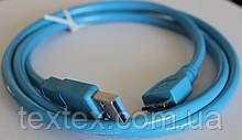 Кабель USB 3.0  A/microUSB  и USB 3.0  A/В  1,5м
