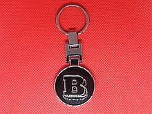 Брелок металлический для авто ключей Mercedes Benz Brabus Мерседес Брабус
