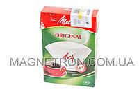Фильтры бумажные №4 для капельных кофеварок Bosch 450377 (80шт)