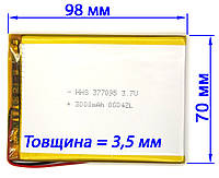 Мощный универсальный аккумулятор 3000мАч 357098 мм для планшета Bravis, ImPAD, Nomi 3.7v (3000mAh)