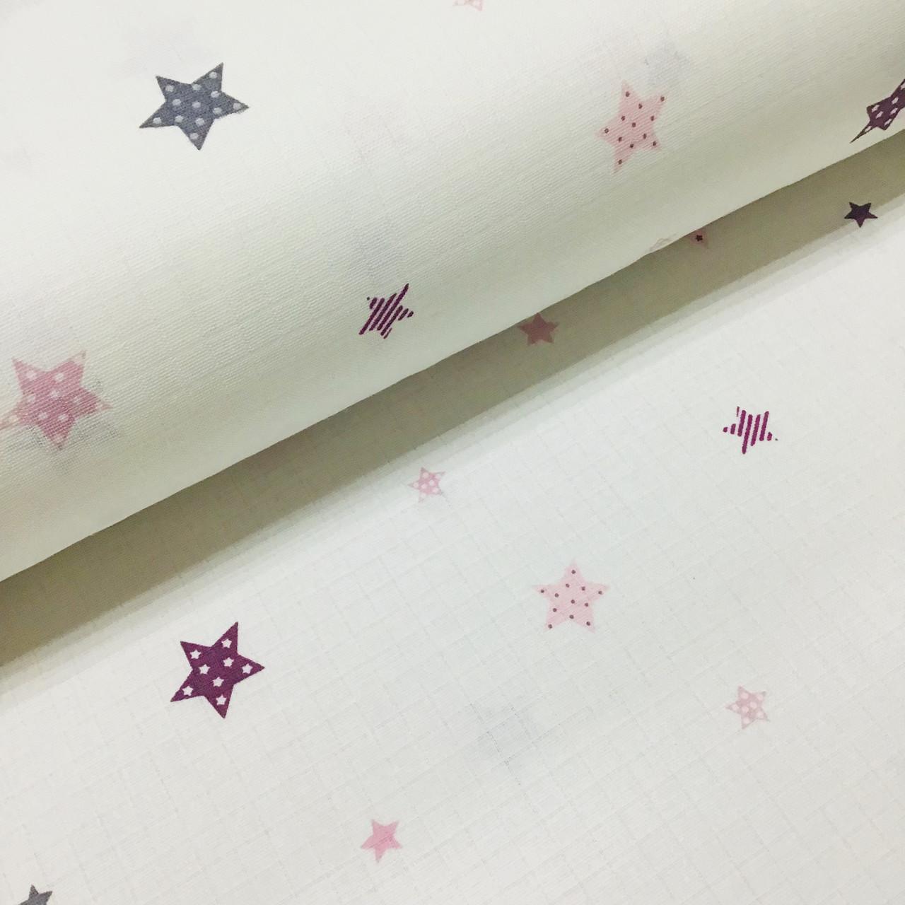 Ткань муслин Двухслойная звезды розово-серые на белом (шир. 1,6 м)