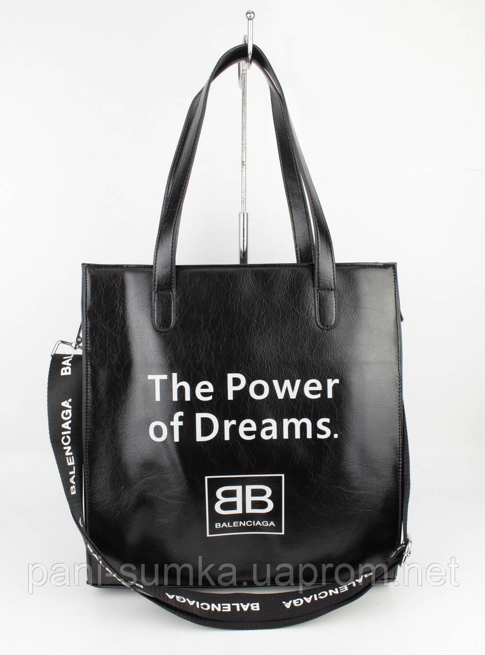1c75b1d3a085 Стильная сумка-шоппер Balenciaga 517079 черная: продажа, цена в ...