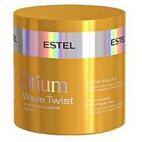Крем-маска для вьющихся волос Estel Professional Otium Wave Twist 300 мл